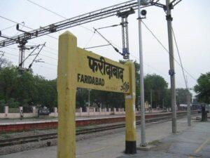 Gold Loan Faridabad